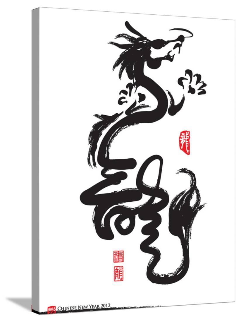 Chinese New Year Calligraphy For The Year Of Dragon ...