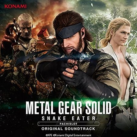 Metal Gear Solid: Pachislot (Snake Eater) Soundtrack