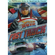 Speed Racer: The Next Generation The Fast Track by Lionsgate