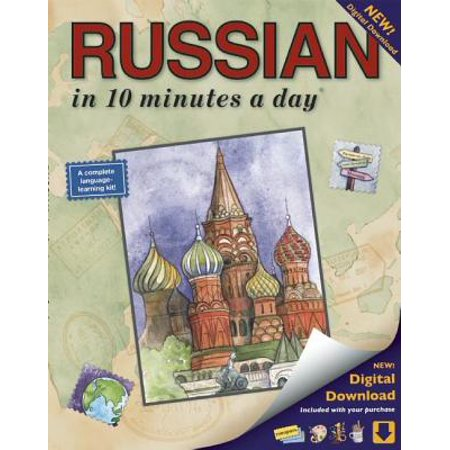 Russian in 10 Minutes a Day : Language Course for Beginning and Advanced Study. Includes Workbook, Flash Cards, Sticky Labels, Menu Guide, Software, Glossary, and Phrase Guide. Grammar. Bilingual Books, Inc.