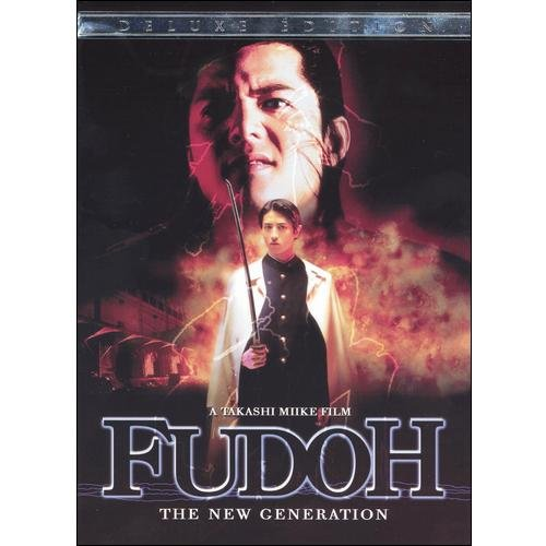Fudoh: The New Generation (Deluxe Edition)