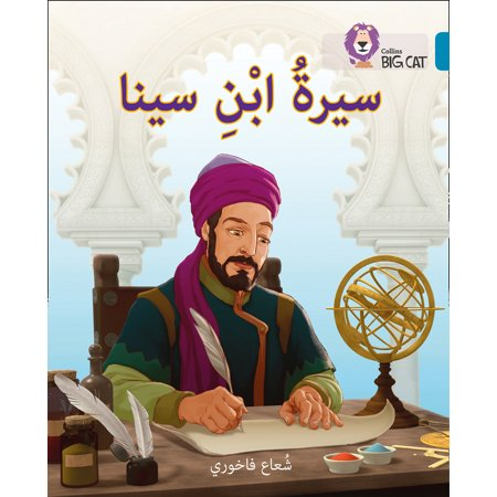 Collins Big Cat Arabic Reading Programme – Ibn Sina : Level 13 ()