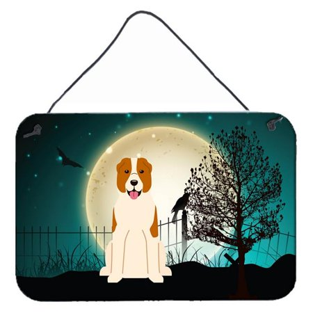 Halloween Scary Central Asian Shepherd Dog Wall or Door Hanging Prints