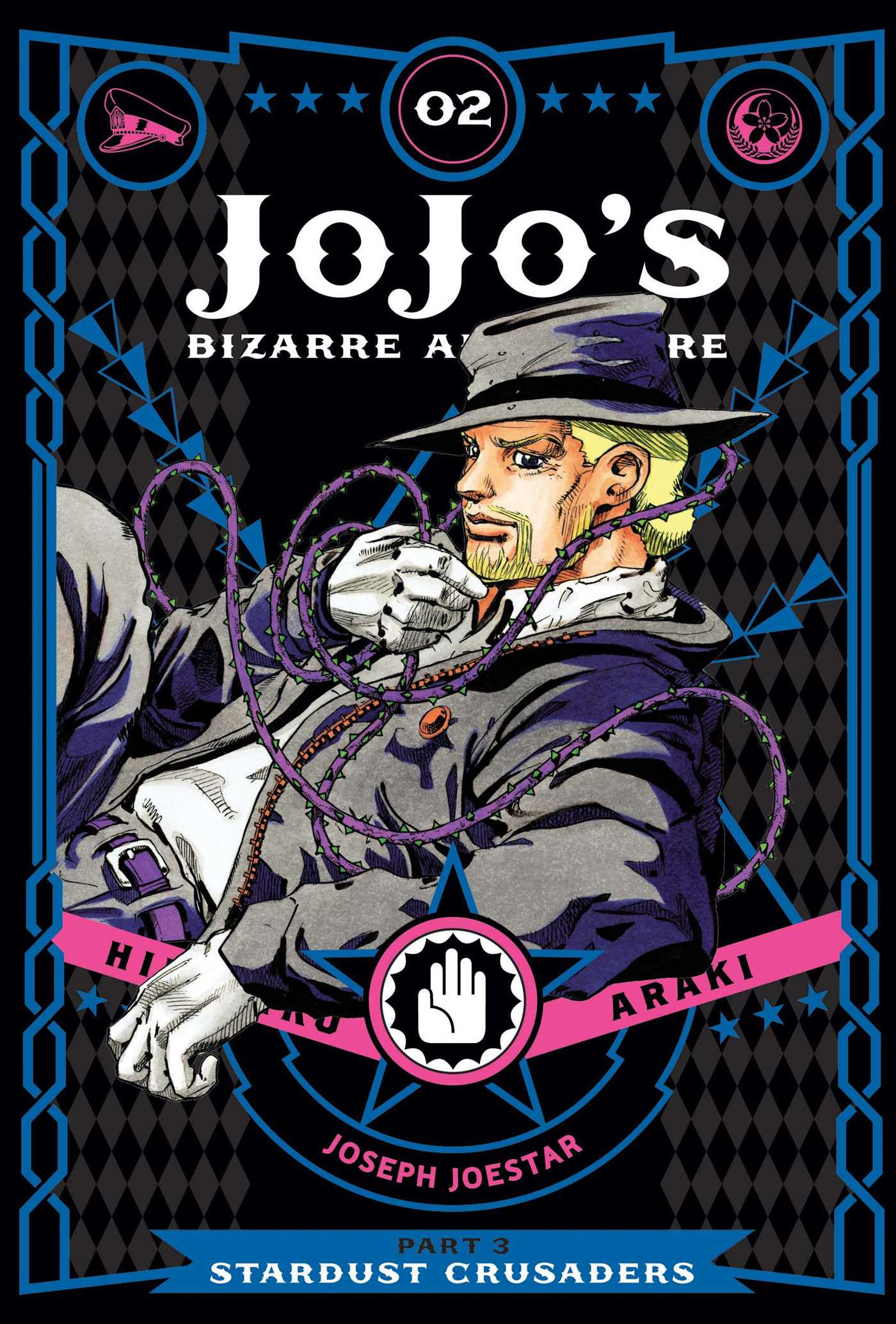 jojo s bizarre adventure part 3 stardust crusaders vol 2