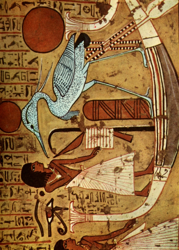 Ancient Egyptian Wall Paintings 1956 Tomb Of Irenefer Canvas Art   (24 X 36)