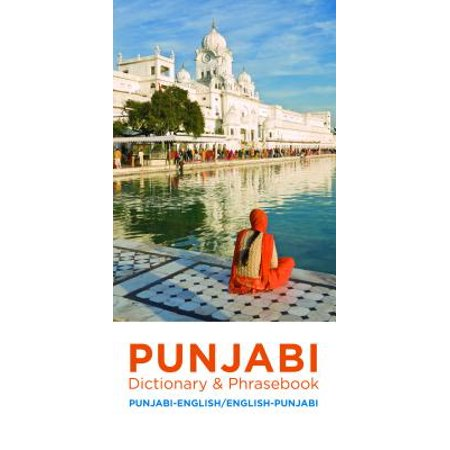 Punjabi Dictionary & Phrasebook