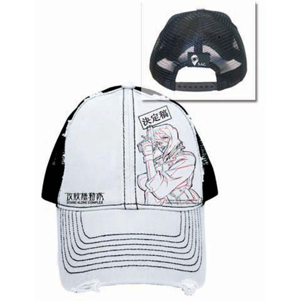 Ghost In The Shell Men's  Sac Original Sketch Anime Trucker Cap