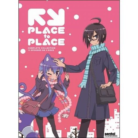 Barret Place Collection - Place To Place: The Complete Collection