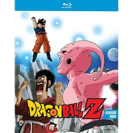 Dragon Ball Z Quotes (Dragon Ball Z: Season 9)