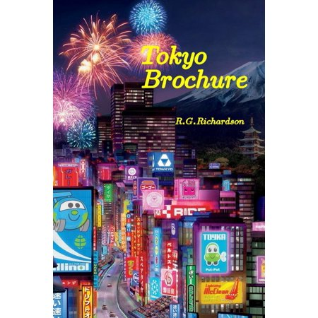 Brochure Catalog Guide - Tokyo Brochure - eBook