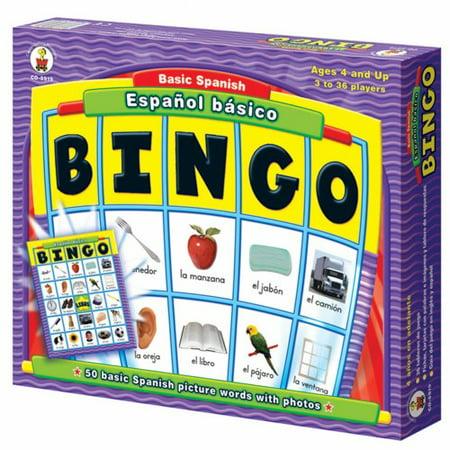 Basic Spanish Bingo Game