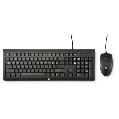 hp c2500 desktop wired keyboard mouse brand new authentic hp h3c53aa. Black Bedroom Furniture Sets. Home Design Ideas