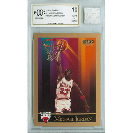 best service 8458a 77b98 GGUM Card Michael Jordan Mint 10 Used Practice Game Jersey ...