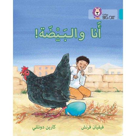 Collins Big Cat Arabic – The Egg and I: Level 7](Bug Eggs)