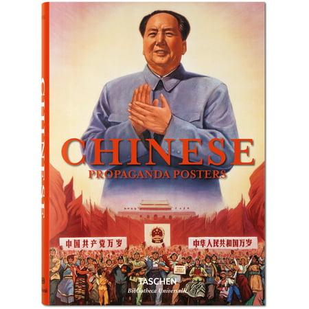 Bibliotheca Universalis: Chinese Propaganda Posters (Hardcover)