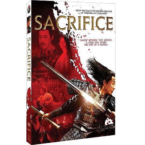 SACRIFICE (DVD) (WS)