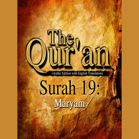 The Qur'an (Arabic Edition with English Translation) - Surah 19 - Maryam -  Audiobook