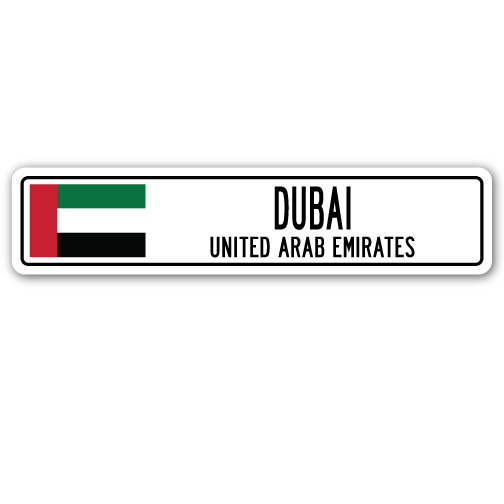 Dubai United Arab Emirates Street Sign Emirati Flag City Country