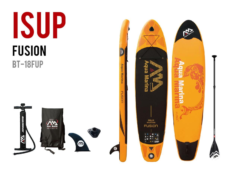 Aqua Marina FUSION Inflatable Stand-up Paddle Board by Aqua Marina