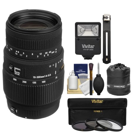 Sigma 70-300mm f/4-5.6 APO DG Motorized Macro Zoom Lens with Flash + Pouch + 3 Filters Kit for Nikon Digital SLR