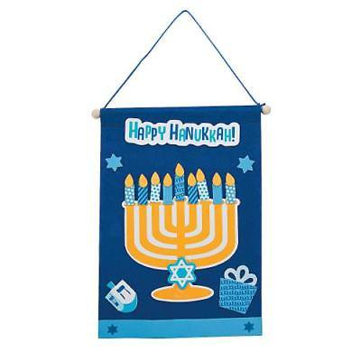 IN-13778937 Hanukkah Banner Craft Kit Makes 12 - Chanukah Crafts
