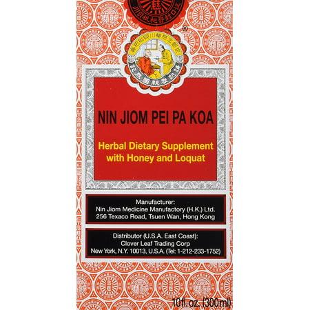 Nin Jiom Pei Pa Koa - Sore Throat Syrup - 100% Natural (Honey Loquat Flavored) (10 Fl. Oz. - 300 Ml.) 1