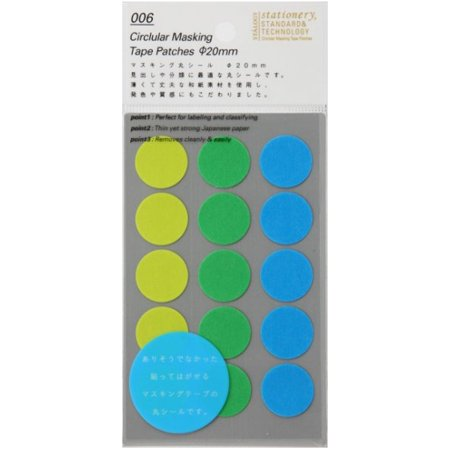 Stalogy S2 Masking Tape Patches: 0.8 in. diameter / 15 dots per sheet / 10 sheets per pack *20mm wide (Shuffle -