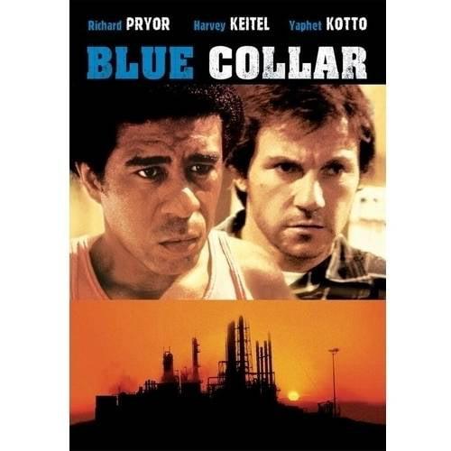 Blue Collar (Walmart Exclusive)