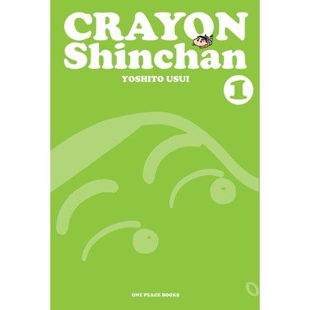 Crayon Shinchan Volume 1 - eBook