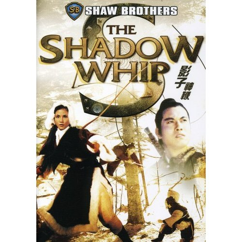The Shadow Whip (Chinese) (1971) (Widescreen)