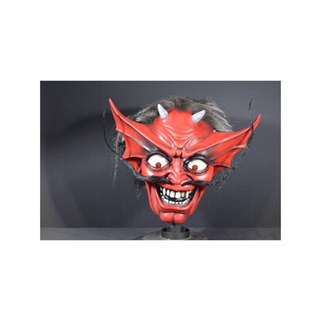 Iron Maiden Adult Number of the Beast Devil Mask Halloween Costume Accessory