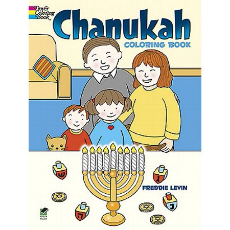 Chanukah Coloring Book (Hanukkah Coloring Pages Printable)