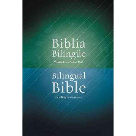 Biblia Bilingue   Bilingual Bible: Version Reina Valera 1960   New King James Version by