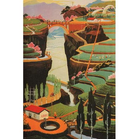 Not Depending On The Sky China Propaganda Poster 24X36 Beautiful Landscape