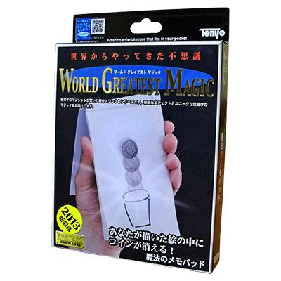 Magic Memo Pad by Tenyo Magic (2013) Trick by