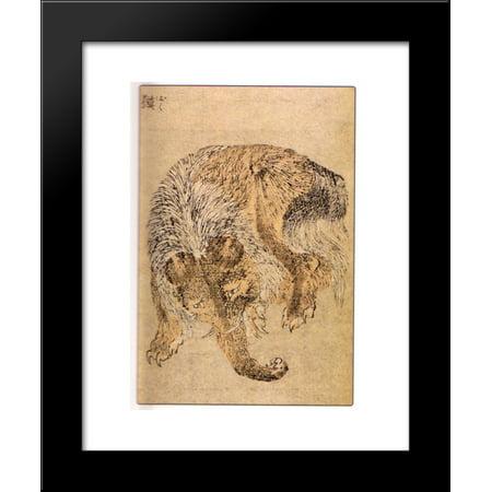 Baku 20X24 Framed Art Print By Katsushika Hokusai