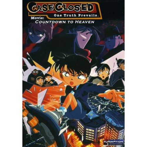 Case Closed: Countdown To Heaven - The Movie (Japanese)