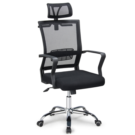 Ergonomic Chair (Ergonomic Mesh Office Chair Swivel High-Back Executive Chair with Adjustable Headrest, Backrest and Seat Height Hanger)