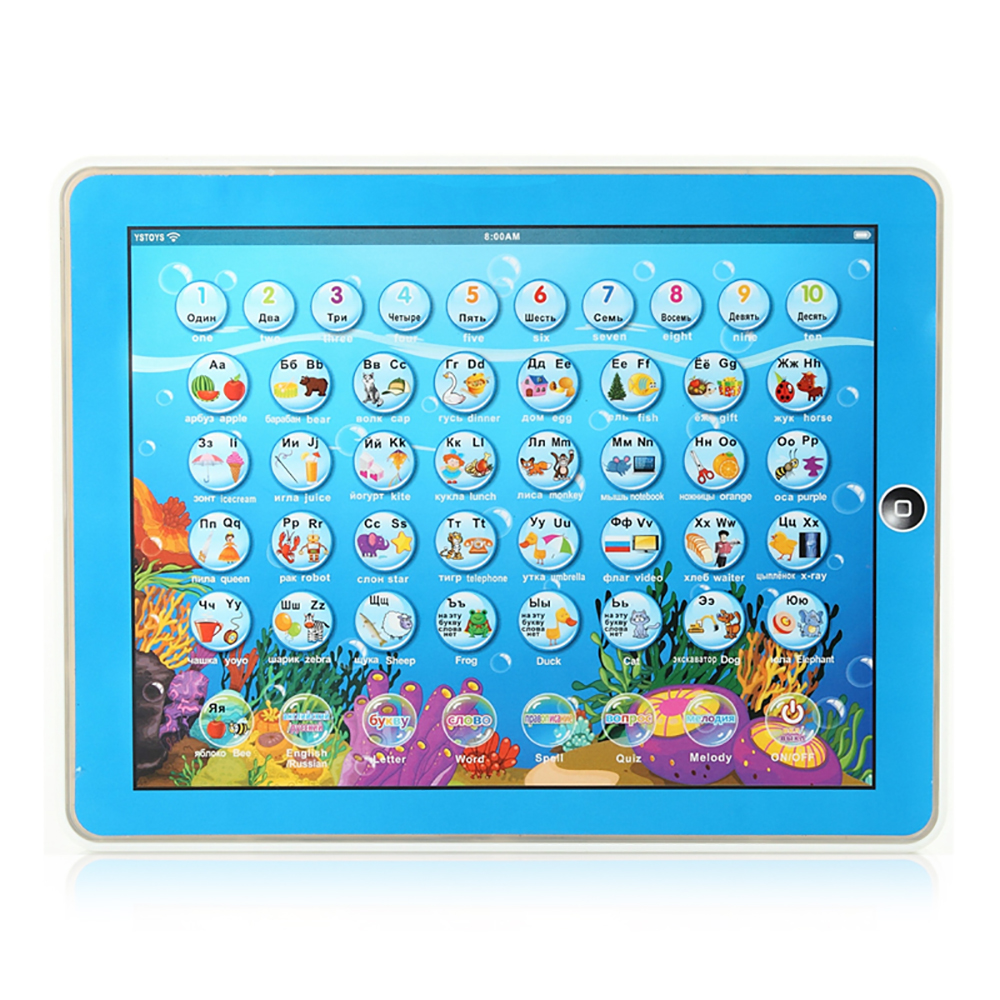 Zaidern Russian Computer Learning Education Machine Tablet Toys Gift for Kids//Baby//Children//Adults