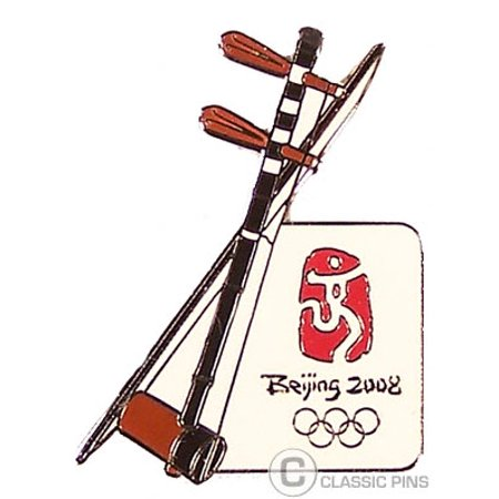 Fiddle Pin (Beijing 2008 Olympics Jinghu Opera Fiddle of Beijing)
