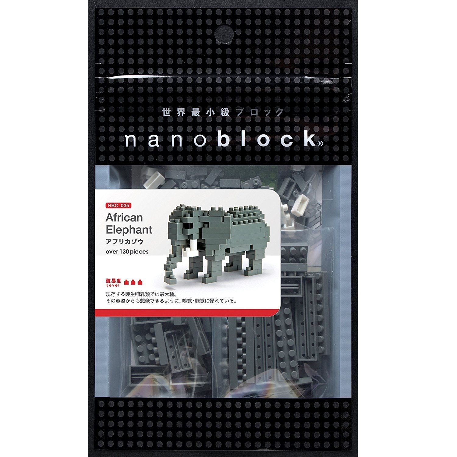African Elephant Mini (Nanoblock) Building Set by Nanoblock (NBC035) by nanoblock
