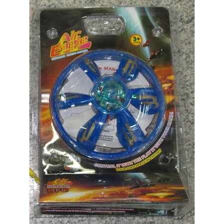 Blue Flying Saucer Walmart Com