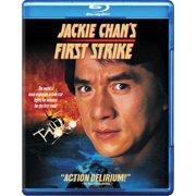 Jackie Chan's First Strike (Blu-ray) by New Line Home Video