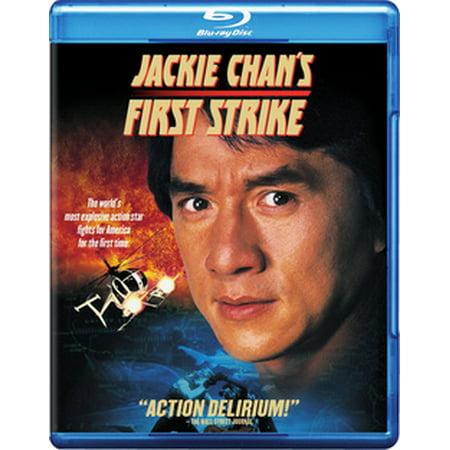 Jackie Chan's First Strike (Blu-ray)