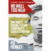 No Wall Too High : One Man's Daring Escape from Mao's Darkest Prison