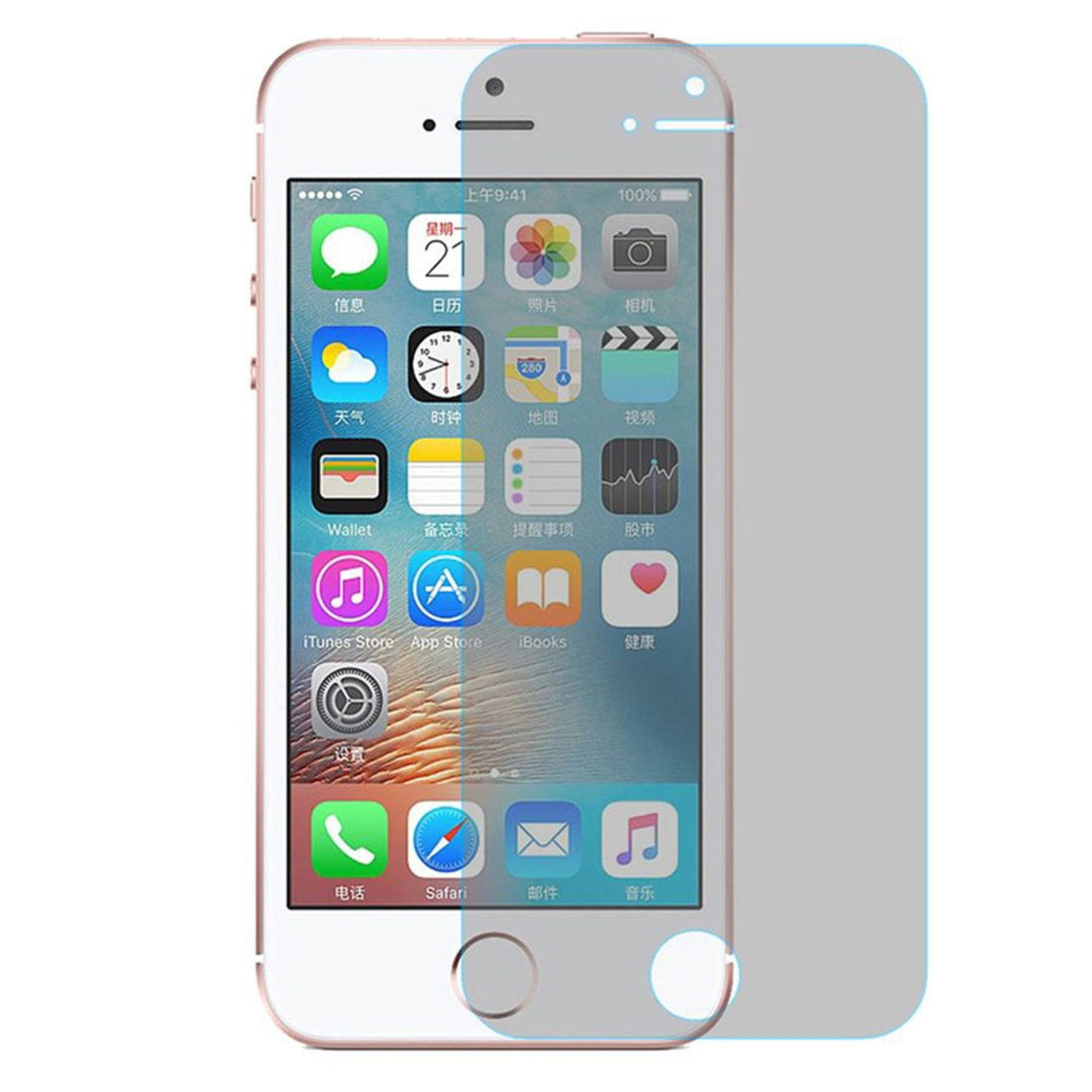 Insten Clear Tempered Glass LCD Screen Protector Film Cover For Apple iPhone SE / 5 / 5S