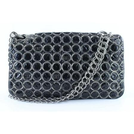 (UTLRA RARE) Bubble Cube Flap Bag 219990