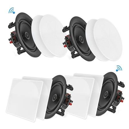 200 Watt Floor Standing Speaker - 6.5