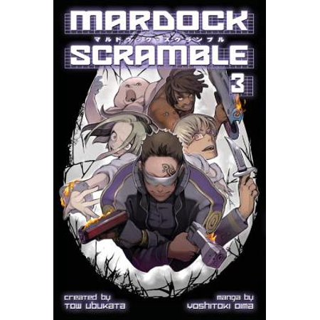 Mardock Scramble - eBook