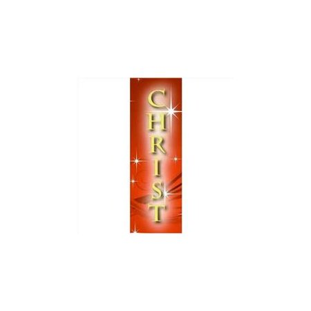 Banner-Christmas-Advent-Christ (2' x 6') (Indoor)